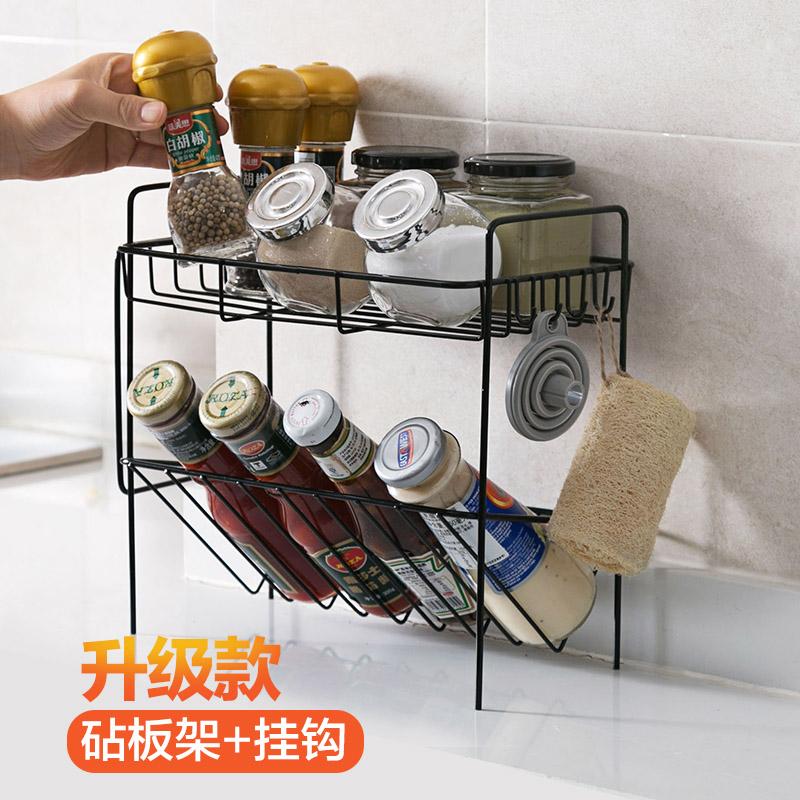 居家家 铁艺多层调料架厨房菜板置物架 家用落地调味料架子收纳架