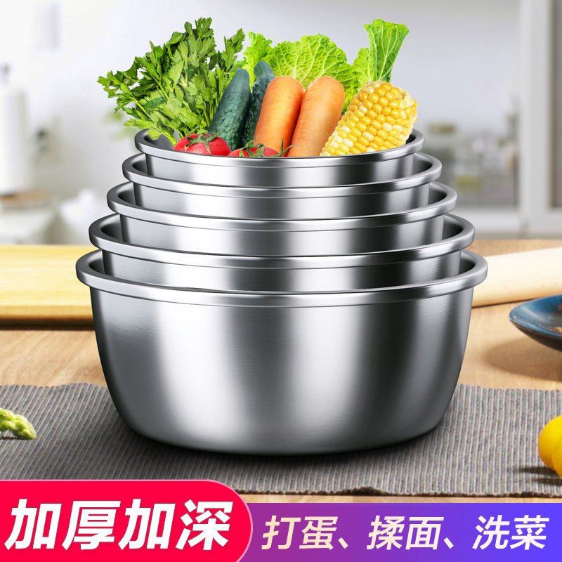 居家家不锈钢盆子加厚家用烘焙打蛋盆洗菜盆厨房不粘面揉面和面盆