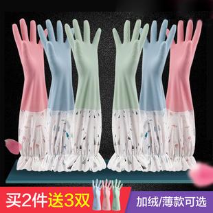 家用厨房橡胶洗碗手套女胶皮乳胶耐用洗衣服加绒加厚防水冬季家务