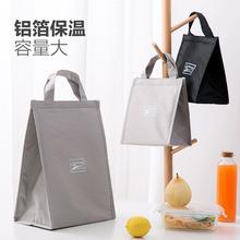 居家家牛津布饭盒袋铝箔保温袋便当包手提包便当袋饭盒包饭盒袋子