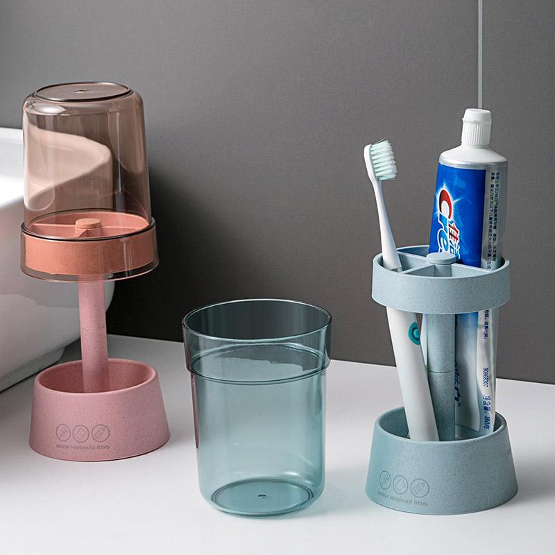 居家家带盖漱口杯牙刷杯套装便携式宿舍收纳盒情侣儿童洗漱杯架子
