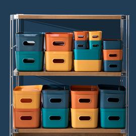 居家家杂物收纳盒带盖防尘家用衣物收纳箱桌面化妆品整理盒储物筐