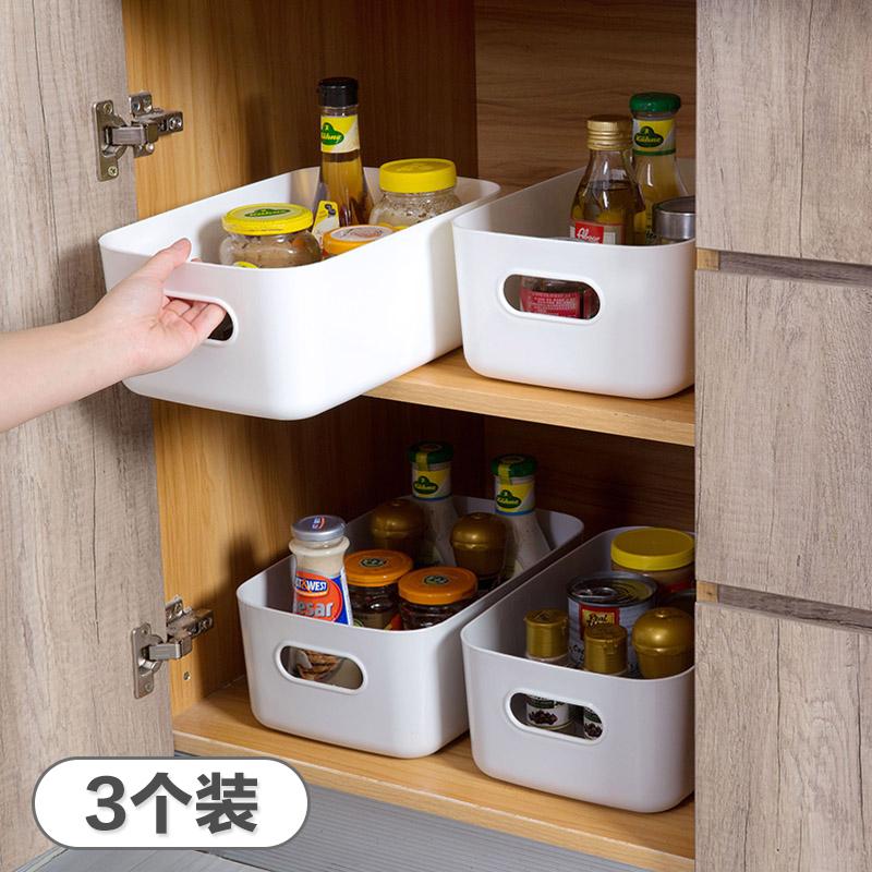 居家家桌面收纳盒浴室化妆品置物架厨房塑料杂物零食收纳筐小盒子