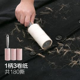 居家家可撕式粘毛器衣物滚筒家用沾毛器除尘纸滚筒式粘尘纸除毛器