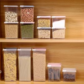 居家家 五谷杂粮收纳盒厨房密封罐 塑料食品收纳罐储存罐子储物罐图片