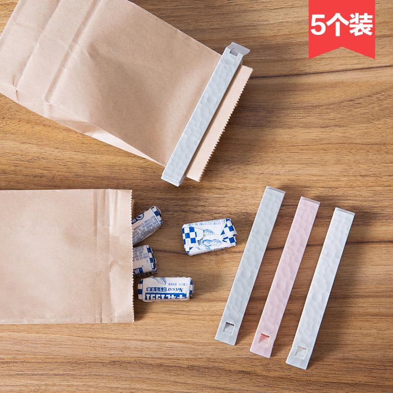 Домой домой еда мешок печать клип еда сохранение клип 5 штук s пластиковый мешок нулю еда мешок печать клип