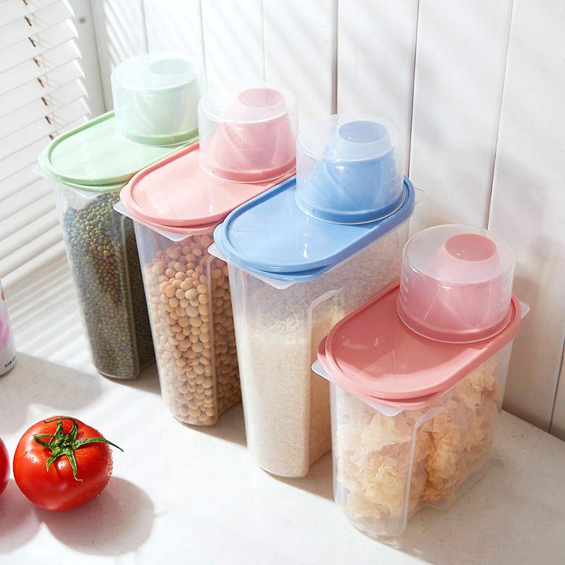 居家家塑料密封罐廚房五穀雜糧收納盒食品罐子儲存罐收納罐儲物罐