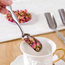 居家家不锈钢茶匙茶则茶铲茶叶勺茶具配件茶叶铲子茶叶勺子茶勺