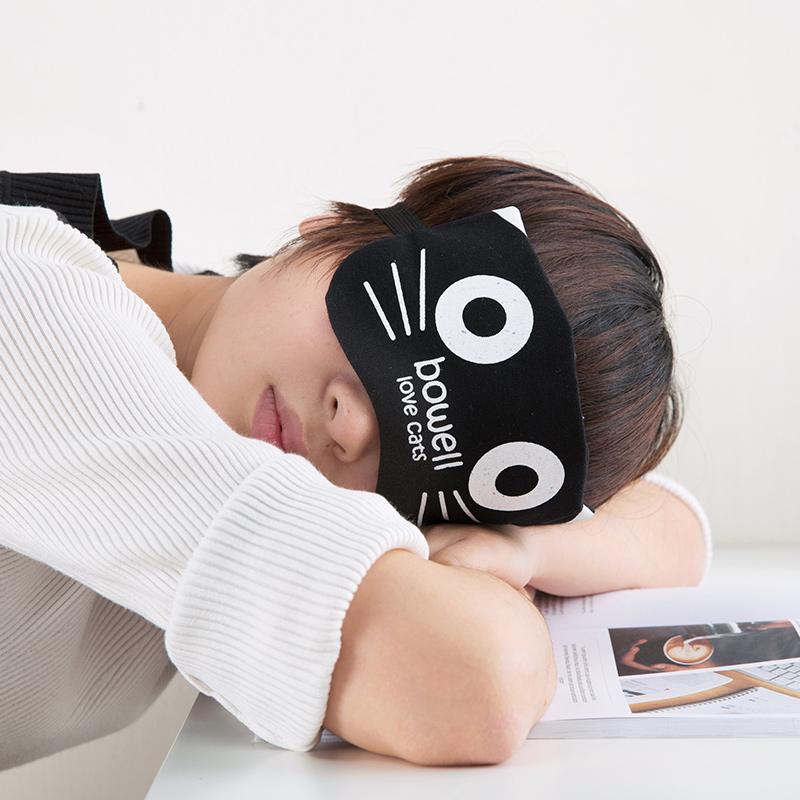 Домой домой милый мультики лед применять очки медленно решение утомленный труд мешок льда оттенок воздухопроницаемый помогите спальный ложиться спать глаз крышка