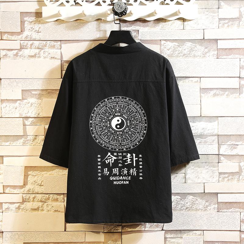 砖墙夏装新款中国风开衫汉服大码短款棉麻风衣  FY335 P60