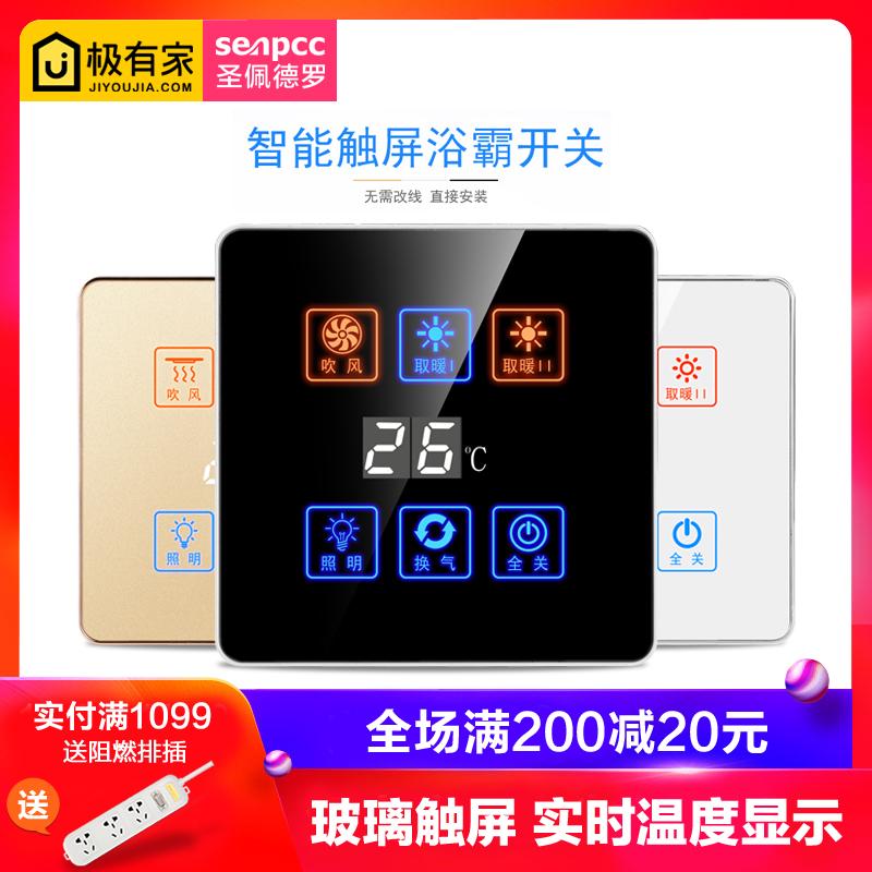 Сенсорные переключатели Артикул 42004757452