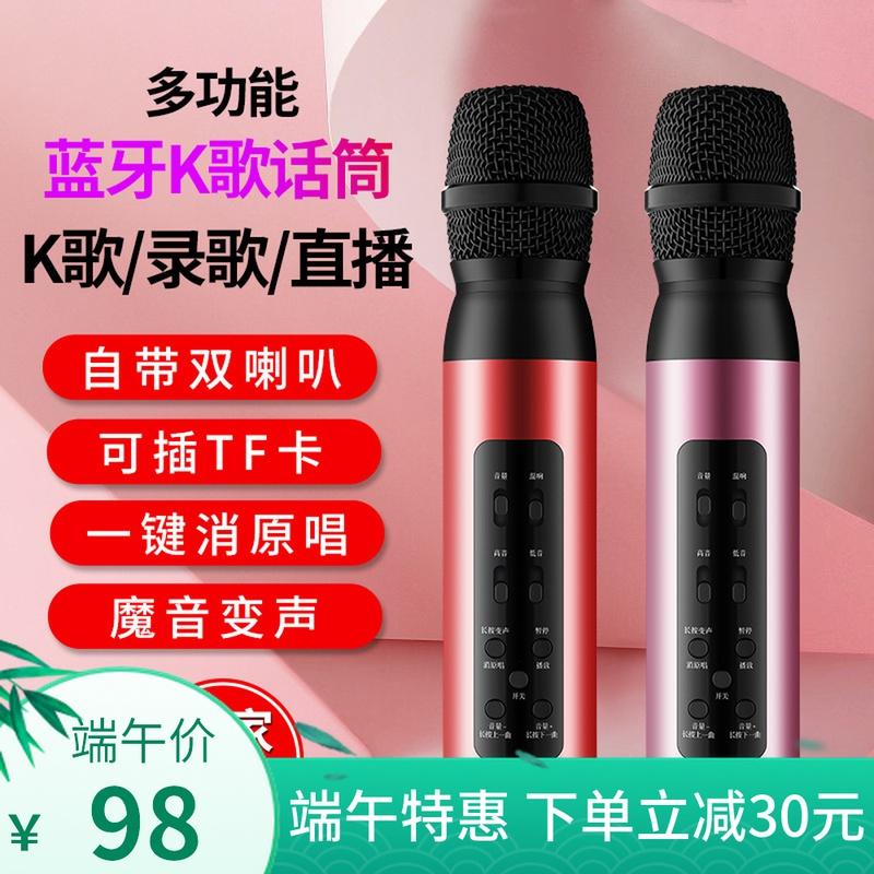 Микрофоны Артикул 604012951128