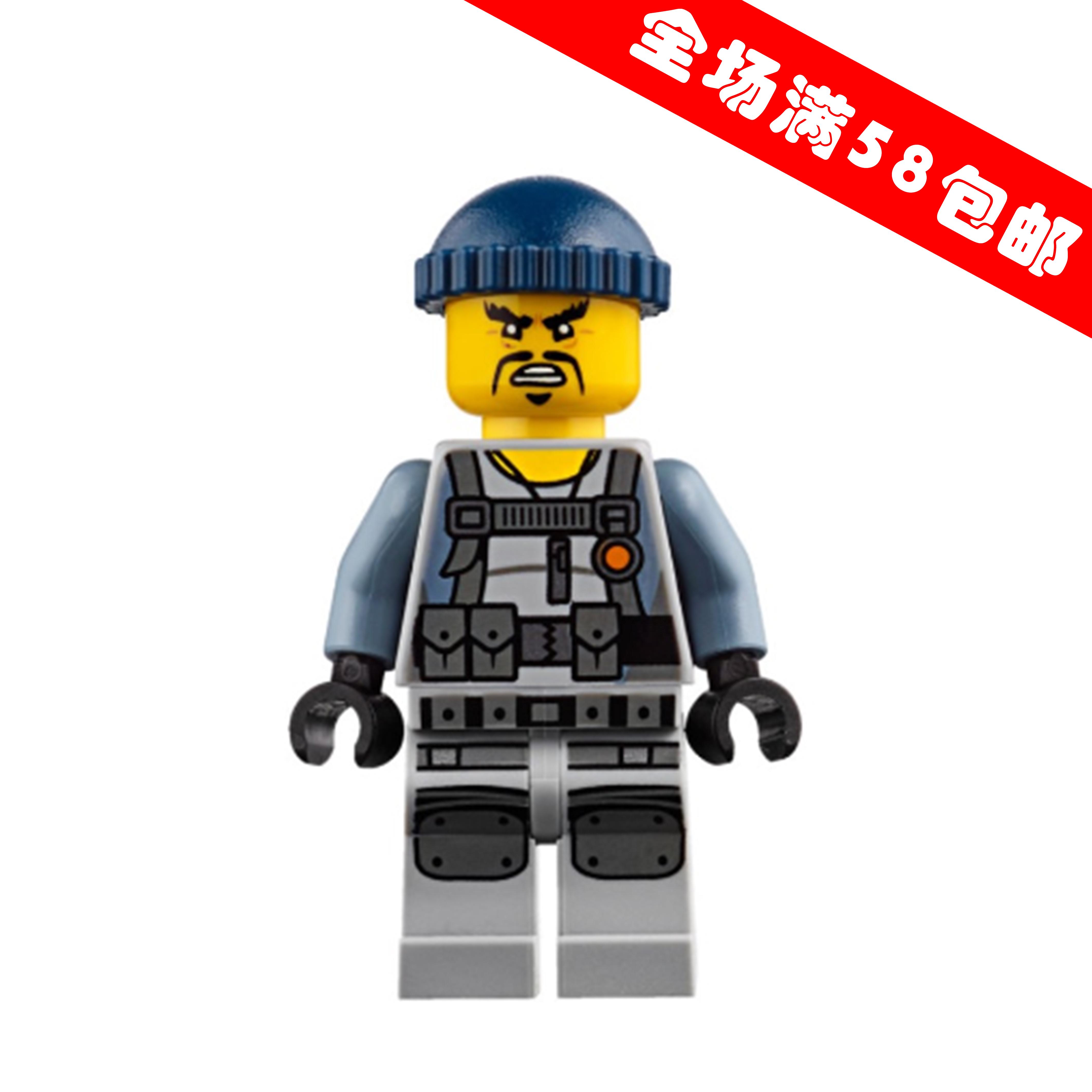 乐高LEGO正品人仔 幻影忍者 螃蟹兵小兵 njo379(含武器)满30.00元可用1元优惠券