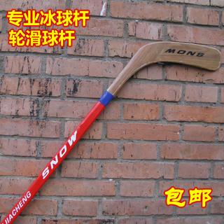 Клюшки хоккейные,  Для взрослых лед кий специальность высокая прочность подростков земля земля катание на коньках кий hockey песня палка мяч засуха земля лед мяч, цена 995 руб