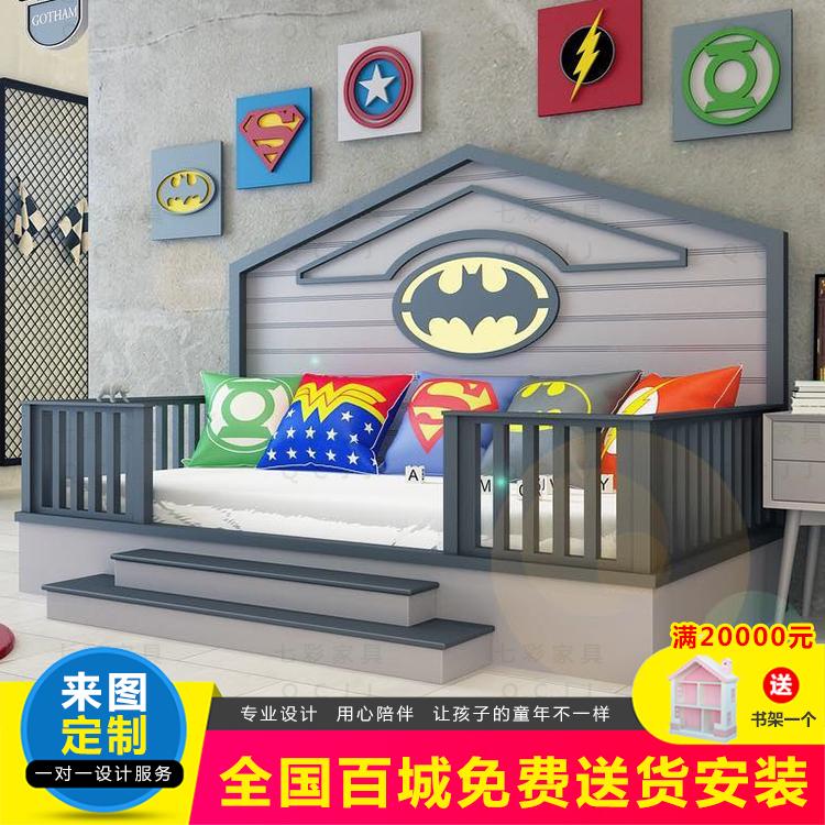 特色家具宝宝婴儿儿童床新现代中式单层儿童床带护栏实木床可定制