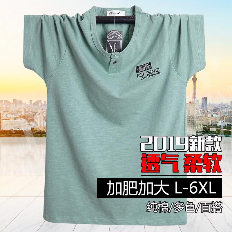 胖人短袖T恤男 潮胖2019新款 大码男装 薄款加肥加大胖子夏装半袖