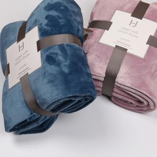 HJ毛毯法兰绒加厚毯子空调毯双人床单夏季 毛巾被纯色珊瑚绒毯
