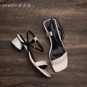 迪克丝中跟凉鞋夏天方头韩版女鞋