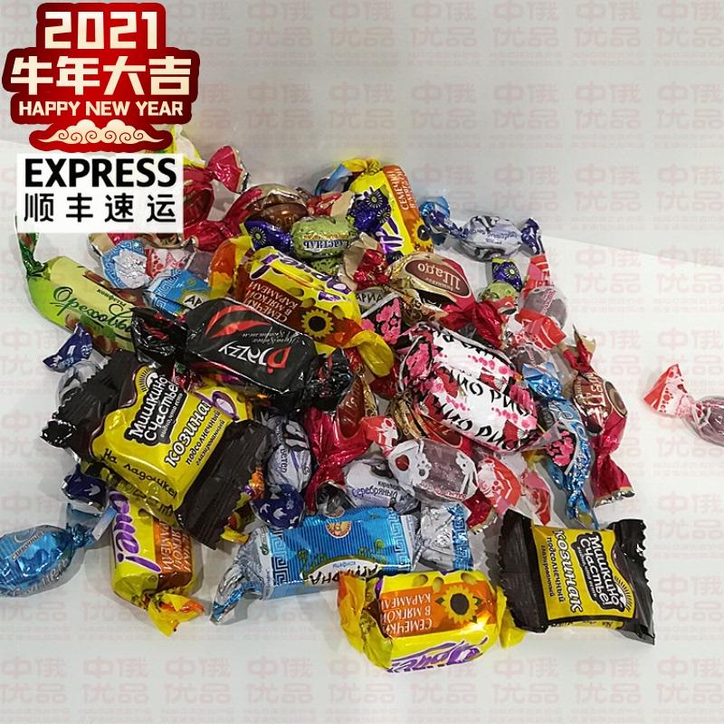 代购进口俄罗斯糖果年货混装500g好日期巧克力水果夹心奶特惠包邮
