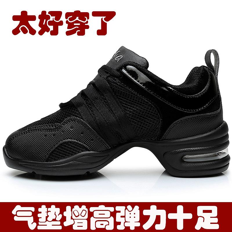 三莎正品女式现代舞鞋广场舞蹈鞋软底增高跳舞鞋健身鞋爵士舞鞋