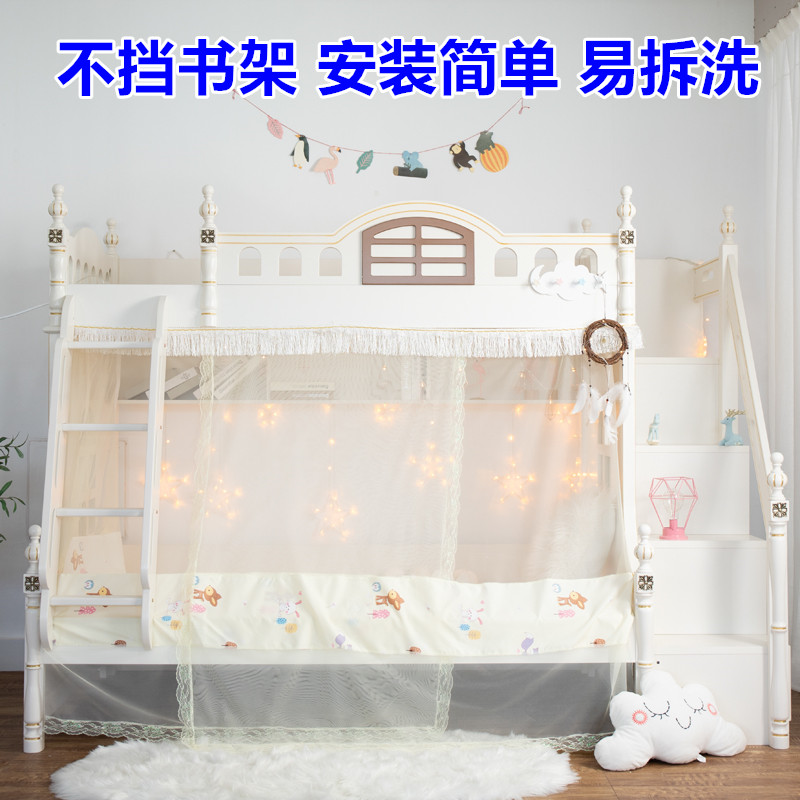 Child mother bed mosquito net magic sticker childrens upper and lower bed with bookshelf mosquito net 1.2m 1.5 lower bed trapezoidal height double layer