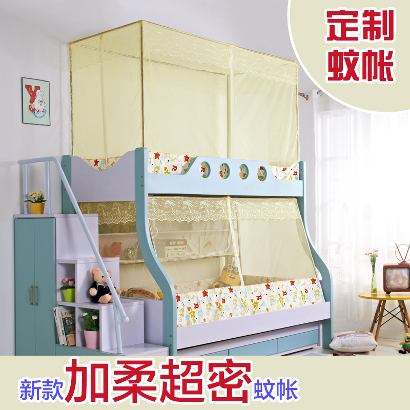 Customized child mother bed mosquito net upper and lower childrens bunk bed customized trapezoidal high-low bed with bookshelf support zipper mosquito net