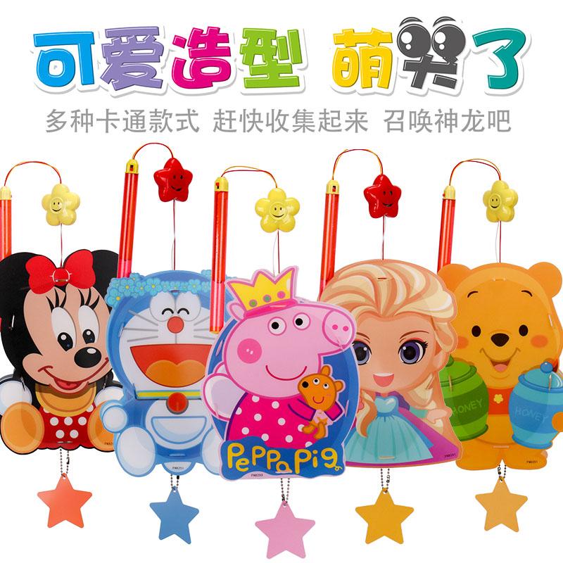 中秋节儿童卡通手提diy灯笼手工制作材料发光纸灯笼幼儿园装饰礼