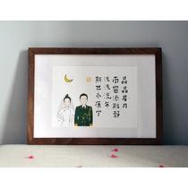 网红携手一生手印字画情侣结婚礼庆纪念创意书法抖音同款行横竖幅