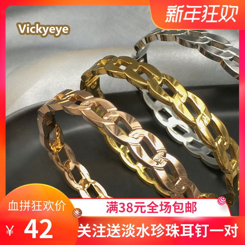 Net red titanium steel bracelet for men and women