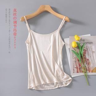 夏季薄款高端桑蚕丝针织真丝吊带衫 百搭小背心肩带可调节打底衫