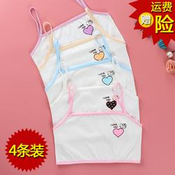 儿童内衣发育期女童8小学生中大童吊带10背心女孩胸罩抹胸11岁夏9