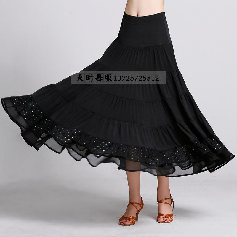 Новинка зимний осеннний танец одежда платье гигабайт юбка современный платить дружба танец практика юбка уолл при этом танец юбка