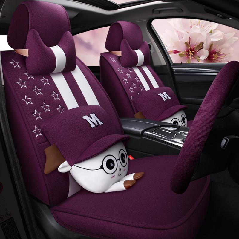 四季汽车坐垫亚麻别克英朗18T自动精英型阅朗18T/15T卡通座套