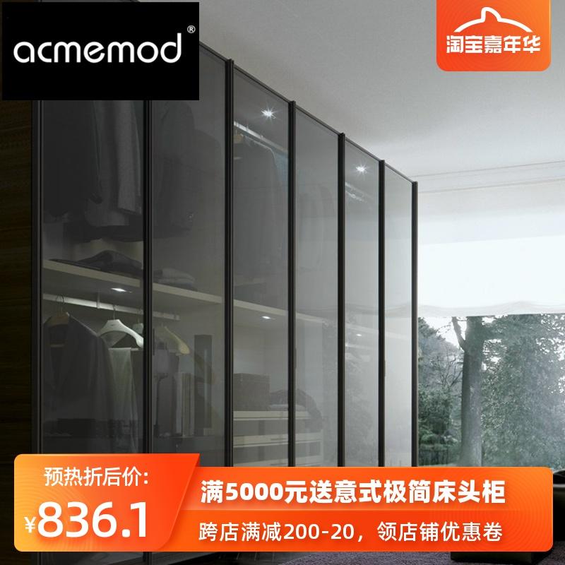 极致摩登简约现代北欧卧室整体衣橱烤漆钢化玻璃推拉移六开门衣柜