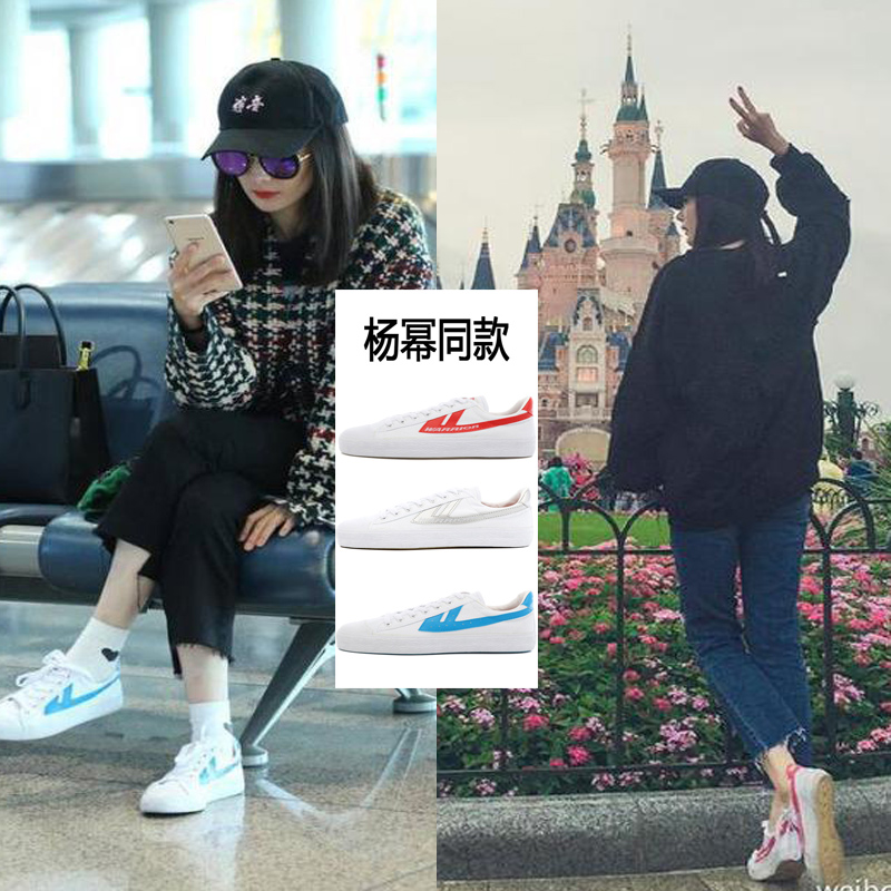 Популярный в этом же моделье подлинный вернуть силу классическая WB-1A мужской и женщины баскетбол обувной спортивный досуг холст обувь студент новичок обувной