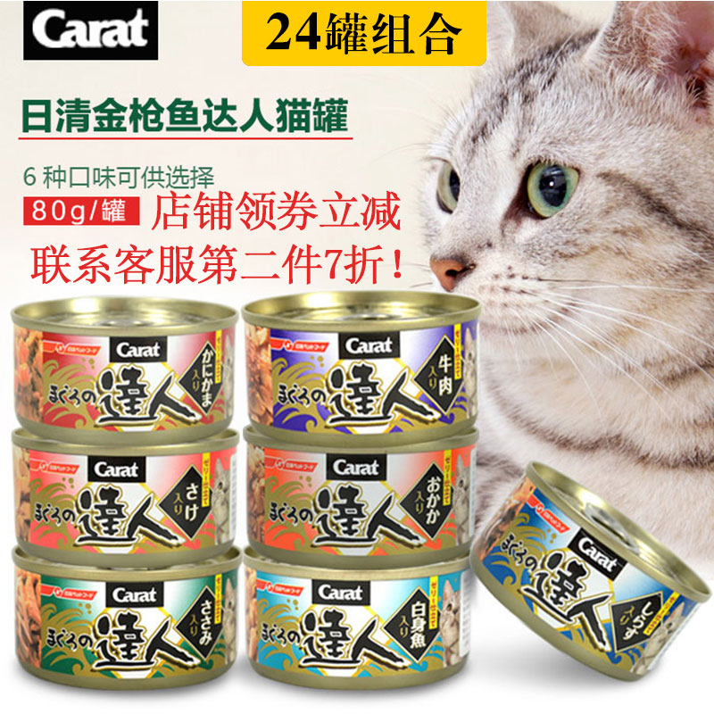 Консервированная еда для кошек Артикул 560434471789