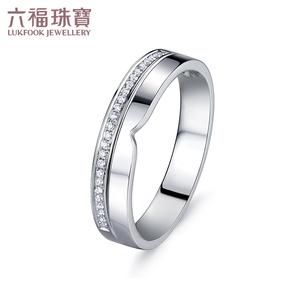 六福珠宝爱恒久系列18K金钻石戒指情侣对戒闭口钻戒男正品