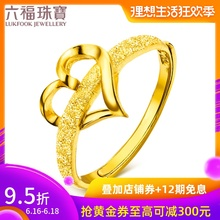 Six lucky jewelry, gold ring, female love, heart-shaped gold ring ring, GAG40027.