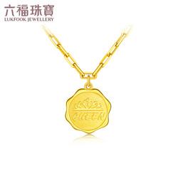 六福珠宝光影金套链火漆章女王字牌吊坠黄金项链女计价GCGTBN0002