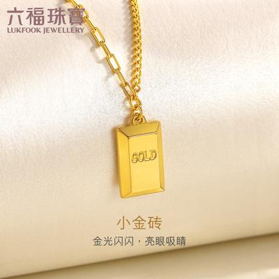 六福珠宝光影小金砖吊坠实心5G黄金项链女足金套链计价HIG30137A