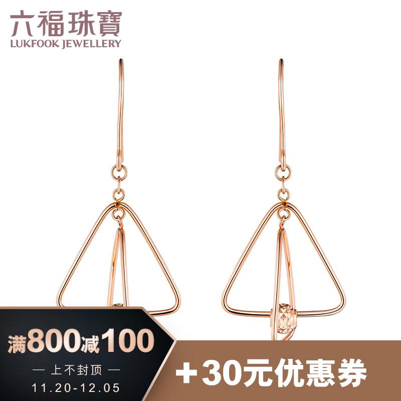 六福珠宝三角形18K金玫瑰金耳环耳坠女款L18TBKE0079R