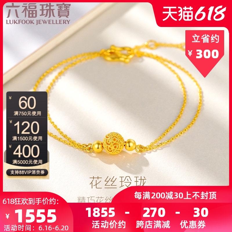 六福珠宝新品黄金手链玲珑转运珠足金手链女款双层计价HEGTBB0001