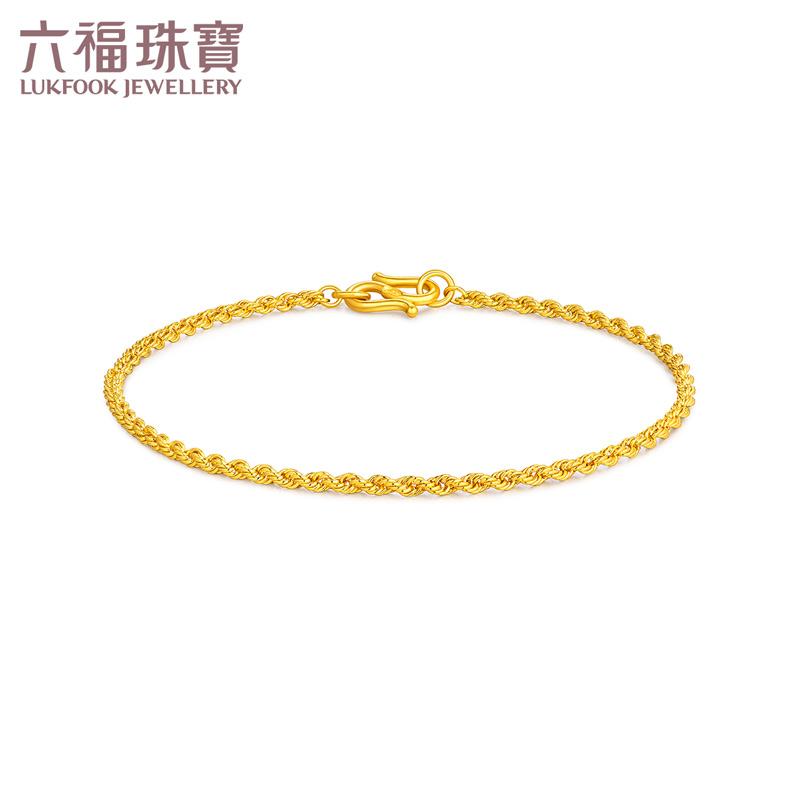六福珠宝真绳黄金手链女足金素手链新款送礼计价F63TBGB0037