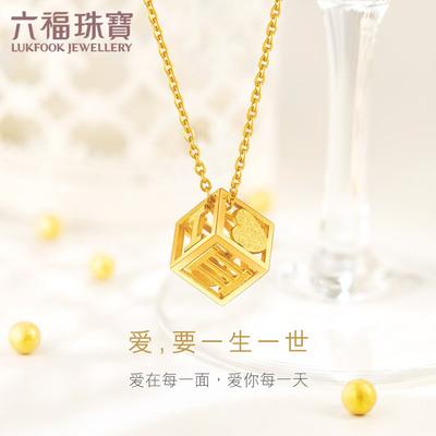 六福珠宝金饰魅力系列1314罗马数字黄金吊坠含链套链计价GDG30051