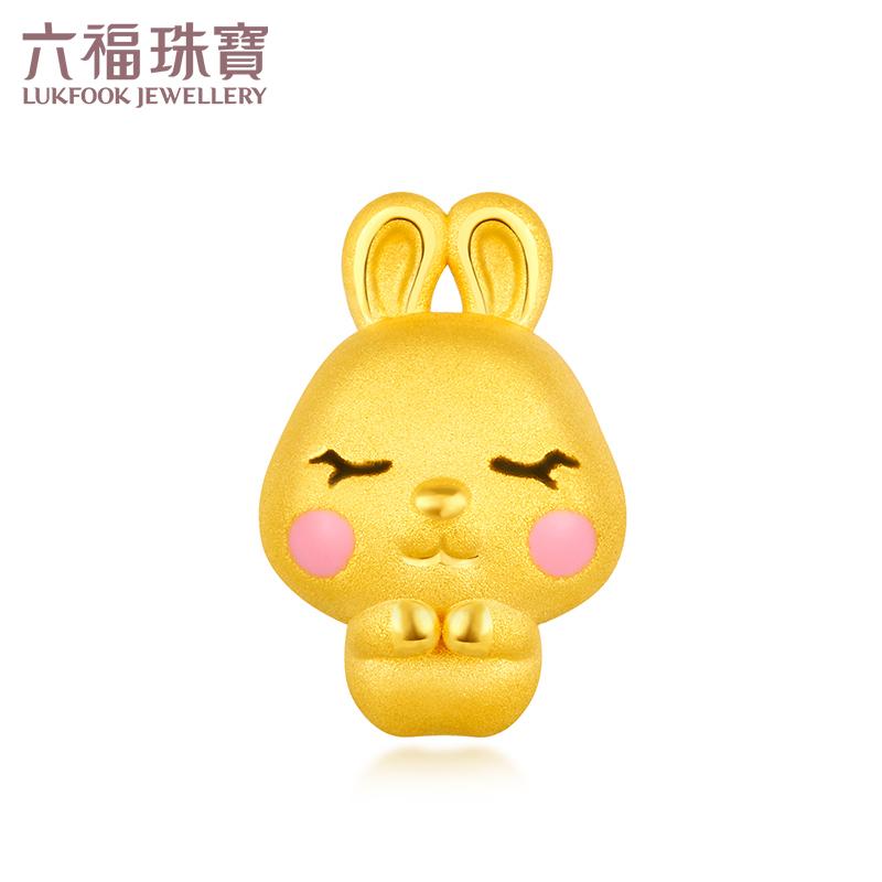 GFA1TBP0032六福珠宝十二生肖兔黄金转运珠足金珐琅工艺串饰定价
