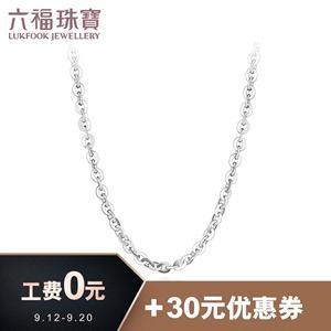 六福珠宝Pt950铂金项链女十字扣圈百搭白金素链计价A03TBPN0004
