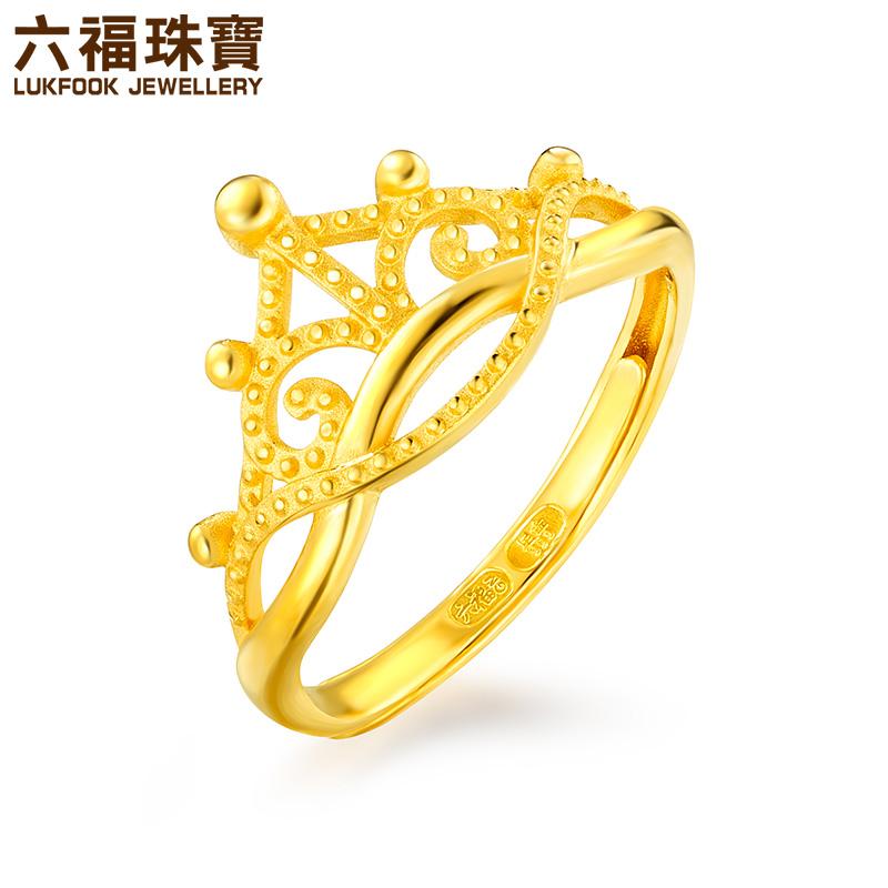 GMGTBR0017六福珠宝为爱加冕黄金戒指活口戒指女戒计价