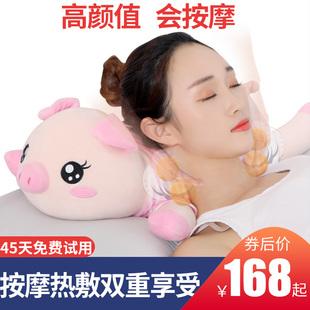 小猪狗公仔肩颈椎腰部按摩器毛绒玩偶抱枕娃娃男女友可爱礼物