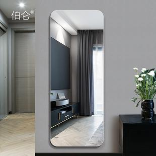 简约无框全身镜子贴墙家用自粘穿衣镜卧室落地镜壁挂服装店试衣镜
