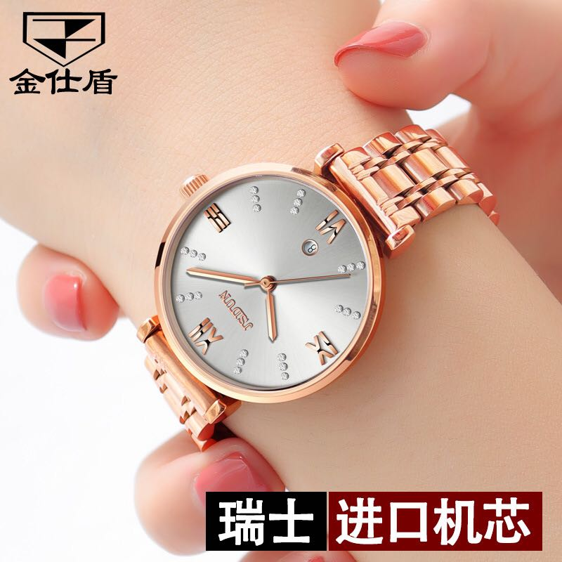 Jsdun gold shield watch ultra thin quartz watch waterproof womens watch imported movement stainless steel strap gift